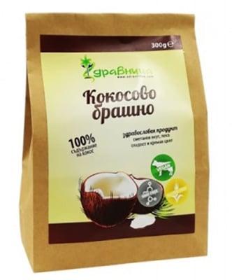 Coconut powder 300 g Zdravnitza / Кокосово брашно 300 гр. Здравница