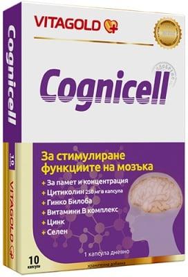 Cognicell 10 capsules / Когнисел 10 капсули