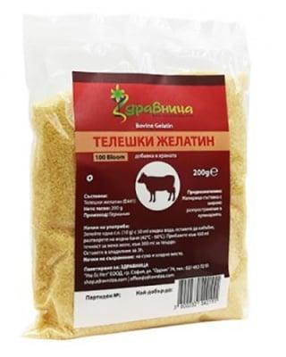 Beef gelatin powder 200 g Zdravnitza / Телешки желатин на прах 200 гр. Здравница