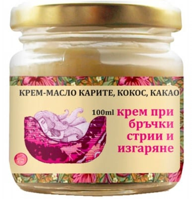 Aura Cream - oil shea, coconut, cocoa 100 ml / Аура Крем - масло от Карите, Кокос, Какао 100 мл.