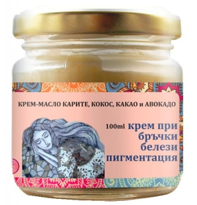 Aura Cream-Oil from shea, coconut, cocoa and avocado 100 ml / Аура крем-масло от Карите, Кокос, Какао и Авокадо 100 мл.