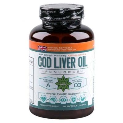 Cod Liver Oil with Fenugreek 130 softgels Cvetita Herbal / Рибено масло от черен дроб на Треска + Екстракт от Сминдух 130 капсули Цветита Хербал