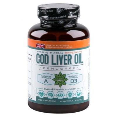 Cod Liver Oil with Fenugreek 90 softgels Cvetita Herbal / Рибено масло от черен дроб на Треска + Екстракт от Сминдух 90 капсули Цветита Хербал