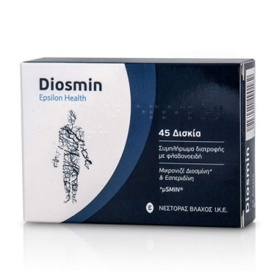 Diosmin 45 tablets / Диосмин 45 таблетки