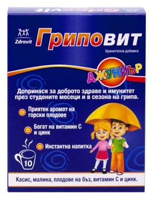 Gripovit junior 10 sachets / Гриповит Джуниър 10 сашета