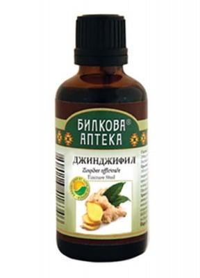 Tincture Ginger 50 ml. / Тинктура Джинджифил 50 мл. Билкова Аптека