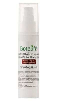 Botalife Cream for calloused heel 50 ml. / Боталайф Крем за напукани пети 50 мл.