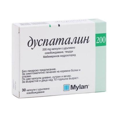 Duspatalin 200 mg 30 capsules / Дуспаталин 200 мг. 30 капсули