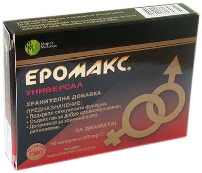 Eromax universal 10 capsules 475 mg. / Еромакс Универсал 10 капсули 475 мг.