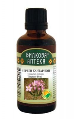 Tincture Centaurium 50 ml. Herbal pharmacy / Тинктура Червен кантарион 50 мл. Билкова Аптека