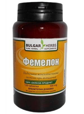 Bulgar Herbs femelon 120 tablets / Булгар Хербс Фемелон 120 таблетки
