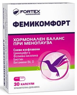 Femicomfort 30 capsules Fortex / Фемикомфорт 30 капсули Фортекс