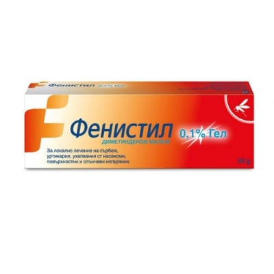 Fenistil gel 0.1% 30 g / Фенистил гел 0.1% 30 гр.