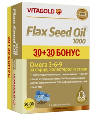 Flax seed oil 1000 mg 30 capsules Vitagold / Ленено масло 1000 мг. 30 капсули Витаголд
