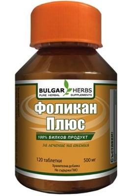 Bulgar Herbs Folican Plus 120 tablets / Булгар Хербс Фоликан Плюс 120 таблетки