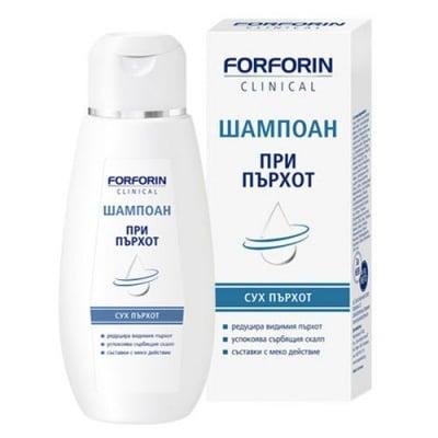Forforin Clinical Shampoo for dry dandruff 200 ml. / Форфорин Клиникъл Шампоан за коса при сух пърхот 200 мл.