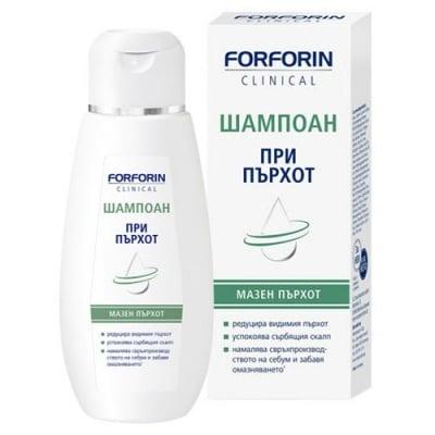Forforin Clinical Shampoo for oily dandruff 200 ml. / Форфорин Клиникъл Шампоан за коса при мазен пърхот 200 мл.