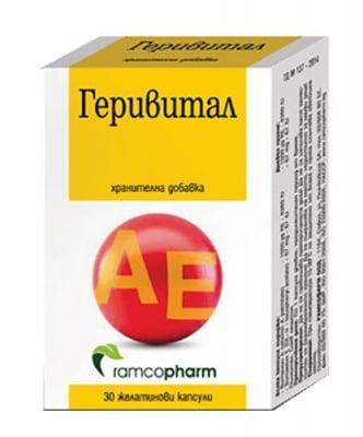 Gerivital 30 capsules Ramcopharm / Геривитал 30 капсули Рамкофарм