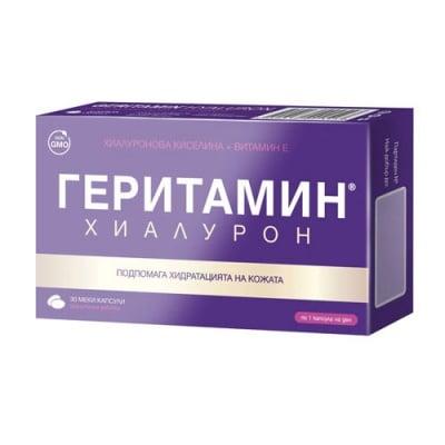 Geritamin Hyaluron 30 capsules Actavis / Геритамин Хиалурон 30 капсули Актавис