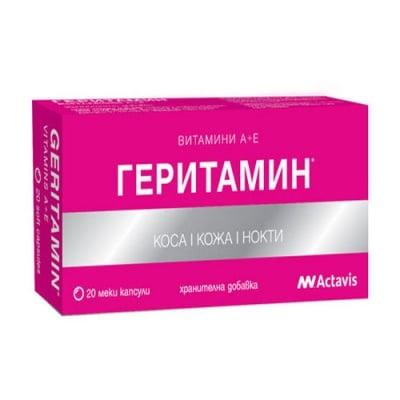 Geritamin 20 capsules Actavis / Геритамин 20 капсули Актавис
