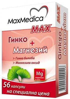 MaxMedica Ginkgo + Magnesium 56 capsules / Максмедика Гинко Билона + Магнезий 56 капсули