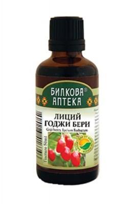 Tincture Goji berry, lycium barbarum 50 ml. Herbal Pharmacy / Тинктура Годжи бери лиций 50 мл. Билкова Аптека