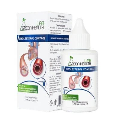 Green Health Lab Cholesterol Control 50 ml / Грийн Хелт Холестерол Контрол - капки за регулиране на холестерола 50 мл.