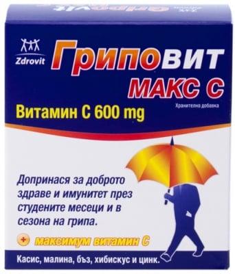 Gripovit Max C 10 sachets / Гриповит Макс Ц 10 сашета