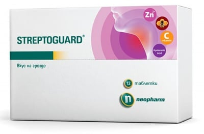Streptoguard with grape flavor 12 lozenges Neopharm / Стрептогард с вкус на Грозде 12 таблетки за смучене Неофарм