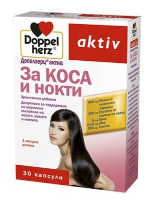 Doppelherz Activ Hair and Nails 30 capsules / Допелхерц актив Коса и Нокти 30 капсули