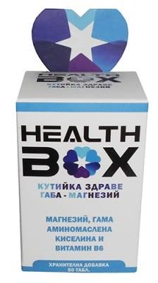 Health box GABA - magnesium 50 tablets / Хелт бокс кутийка здраве ГАБА- магнезий 50 таблетки