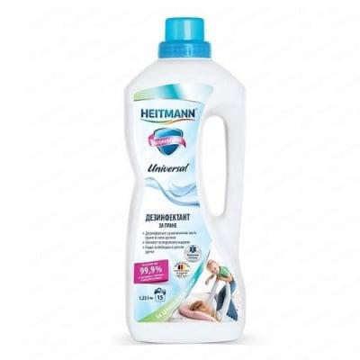 Heitmann Universal Disinfectant for laundry 1250 ml / Хайтман Универсал Дезинфектант за пране 1250 мл.
