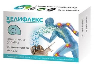 Heliflex 30 capsules Ramcopharm / Хелифлекс 30 капсули Рамкофарм