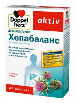 Doppelherz Active Hepabalance 30 capsules / Допелхерц актив Хепабаланс 30 капсули
