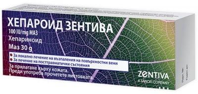 Heparoid Zentiva / Хепароид, Унгвент: 30 g