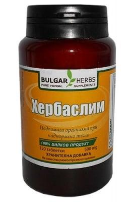 Bulgar Herbs herbaslim 120 tablets / Булгар Хербс Хербаслим 120 таблетки