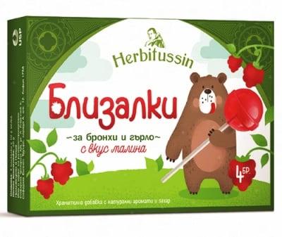 Herbitussin lolipops for bronchi & throat with raspberry flavour 4 / Хербитусин близалки за бронхи и гърло с вкус на малина 4 бр.