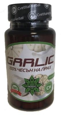 Garlic 500 mg 60 capsules Cvetita / Чесън на прах 500 мг. 60 капсули Цветита