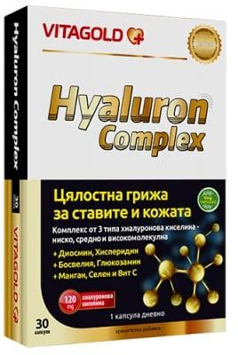 Hyaluron complex 30 capsules / Хиалурон комплекс 30 капсули