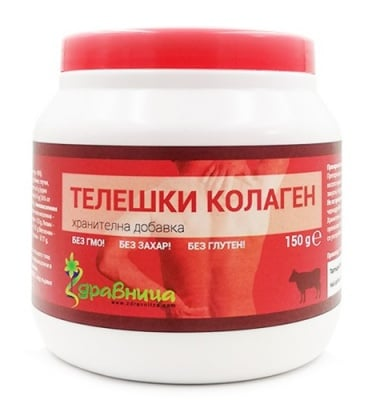 Hydrolyzed beef collagen 150 g Zdravnitza / Хидролизиран телешки колаген 150 гр. Здравница