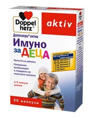 Doppelherz Activ Immune for Children 30 capsules / Допелхерц Актив Имуно за деца 30 капсули