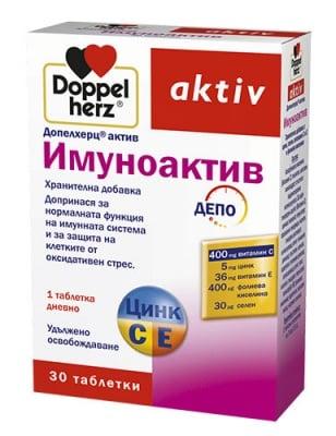 Doppelherz Activ Immunoactive + Vitamin C, E + Zinc 30 tablets / Допелхерц актив Имуноактив + Витамин Ц, Е + Цинк  30 таблетки