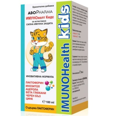 Abopharma Imunohealth KIDS syrup 100 ml / Абофарма Имунохелт КИДС сироп 100 мл.
