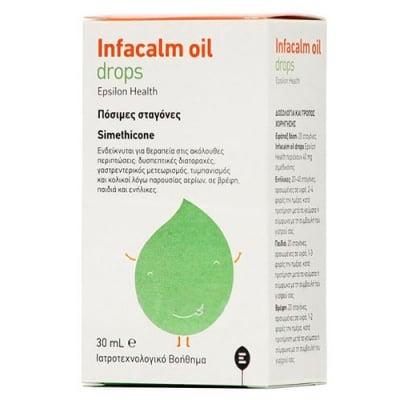 Infacalm Oil drops 30 ml / Инфакалм капки против колики 30 мл.