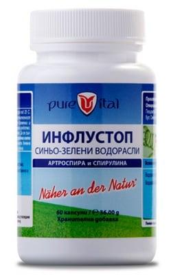 Purevital Influstop blue-green algae 60 capsules / Пюрвитал Инфлустоп синьо-зелени водорасли 60 капсули