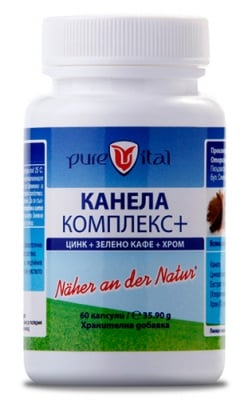 Purevital Cinnamon complex + 60 capsules / Пюрвитал Канела Комплекс + 60 капсули