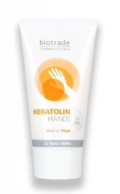 Keratolin Hands cream 5% Urea 50 ml / Кератолин крем за ръце 5% Уреа 50 мл.