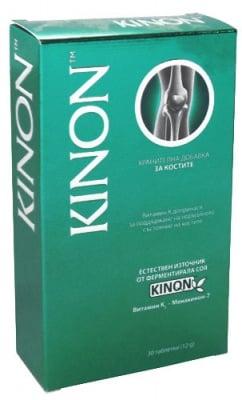 Kinon 30 tablets / Кинон 30 таблетки