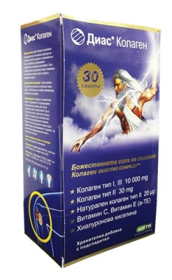 Collagen Dias 30 sachets Medochemie / Колаген Диас 30 сашета Медохеми