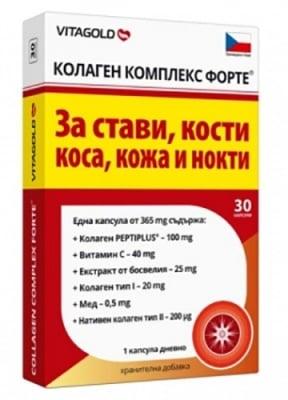 Collagen complex forte 30 capsules Vita Gold / Колаген комплекс форте 30 капсули Вита Голд